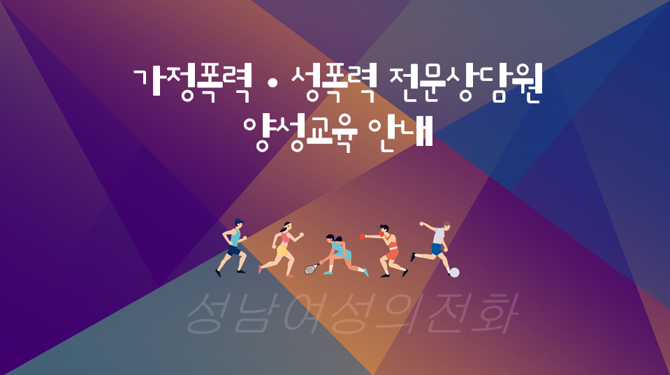 가성상담원웹1.png